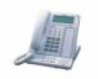 Panasonic KX-T7636 digitalni telefon
